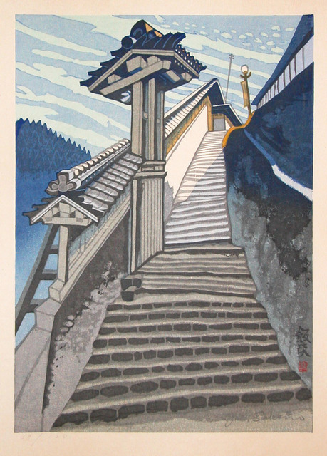 , 'Stone Steps to Public Bath, Iizuka,' 1978, Ronin Gallery
