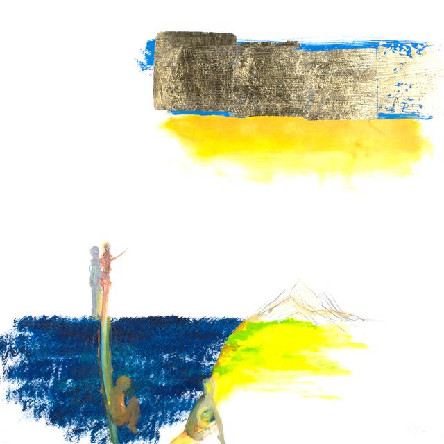 , 'Verflechtungen und Verhältnisse (Meeresteiler),' 2018, Galerie Valentien