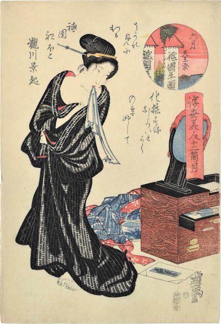 Keisai Eisen, 'Twelve Months of Floating World Beauties: Sixth Month, Tenno Festival', ca. 1830, Scholten Japanese Art