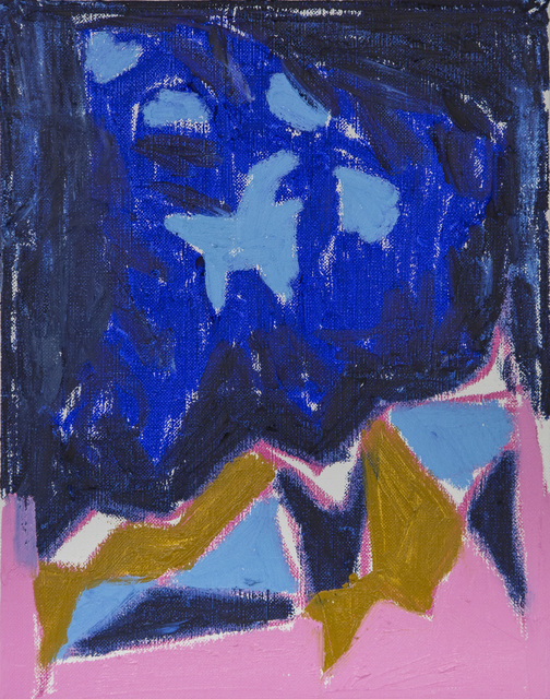 , 'The Stars in My Universe,' 2016, galerie nichido / nca | nichido contemporary art