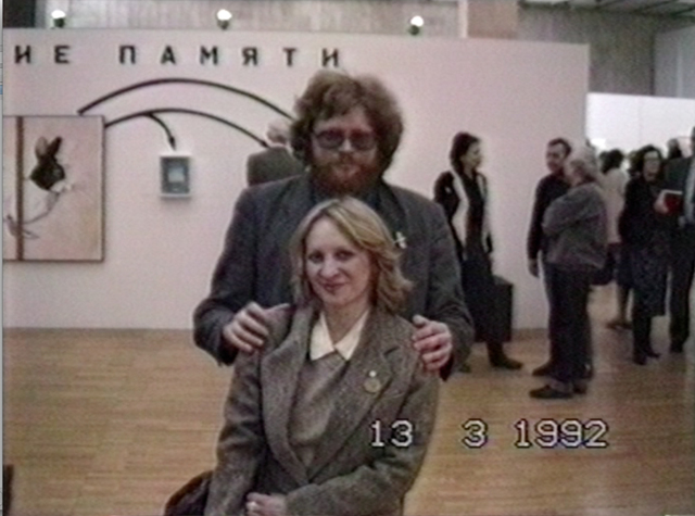 , 'Maria Konstantinova and Nikolai Kozlov at the opening of Soviet Art around 1990 (Binazionale) at the Central House of Artists, March 13, 1992,' 1992, Garage Museum of Contemporary Art