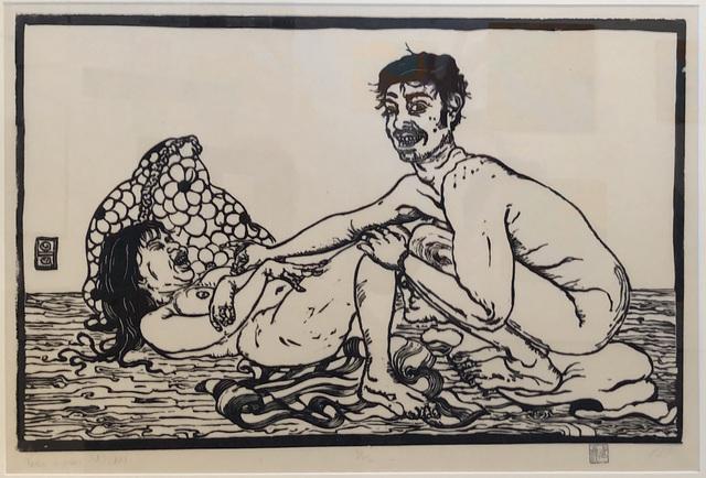 , 'Taro Loves Mylan,' 2018, Ro2 Art