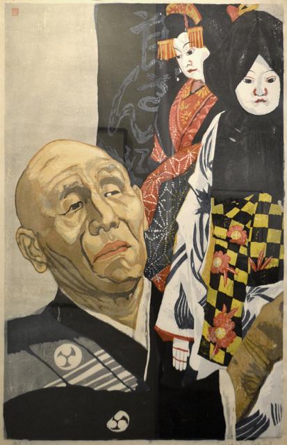 , 'Puppeteer Bungoro Yoshida,' ca. 1950, Ronin Gallery