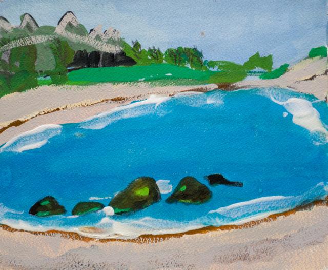 , 'Tulum lagoon,' 2012, 571 Projects