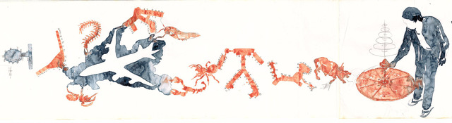 Huang Yong Ping 黄永砯, 'Long Scroll 长卷', 2001, The Metropolitan Museum of Art