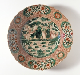 'Foliated Dish with Landscape', Late Ming dynasty, 1550, 1644, Los Angeles County Museum of Art