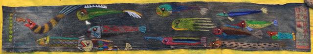 , 'Fish racing in the deep blue sea,' 2016, Gallery Mac