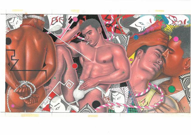, 'Untitled,' 1982, Gallery Naruyama