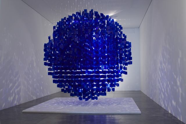 , 'Sphère bleue,' 2001, Galeria Nara Roesler