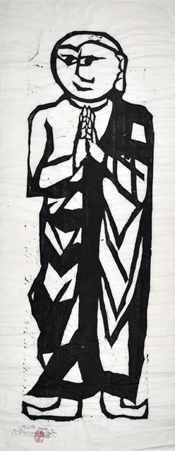 , 'Rāhula, Master of the Esoteric,' 1960, Ronin Gallery