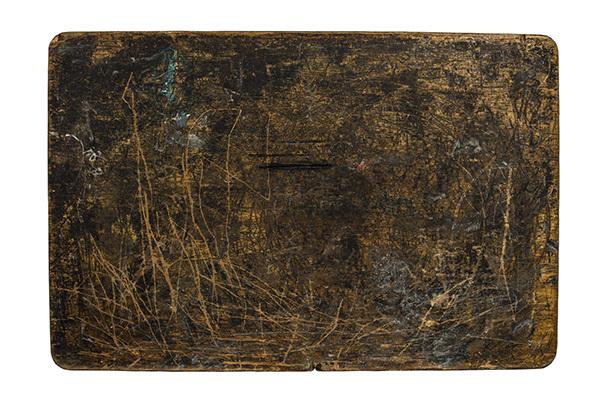 , 'Jadal 16,' 2014, ATHR