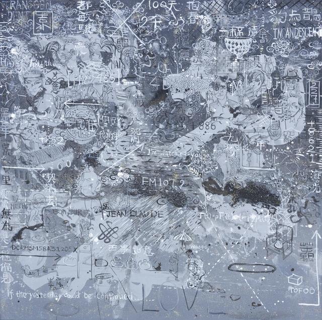 Ann Niu 牛安, 'Solitude - Winter', 2014, ArtCN