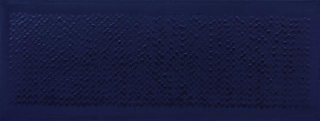 , 'Inside, Outside,' 2008, Gallery Hyundai