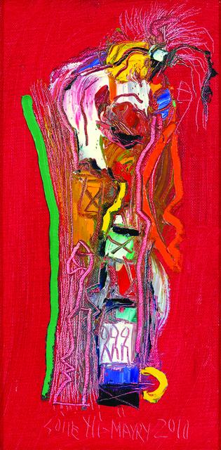Soile Yli-Mäyry, 'Behind the Horizon', 2010, Walter Wickiser Gallery