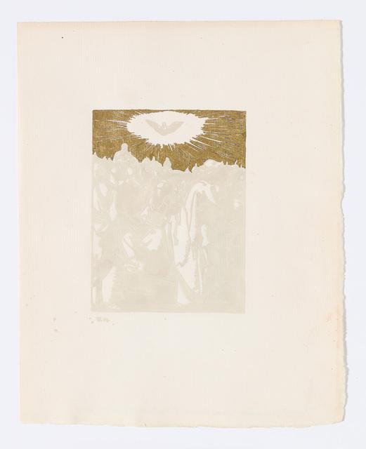 Ann-Marie James, 'Small Passion 14', 2019, Karsten Schubert