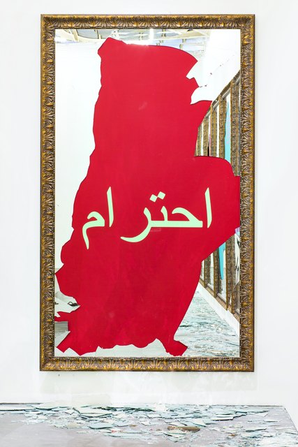, 'Respect (Arabic),' 2016, Tang Contemporary Art