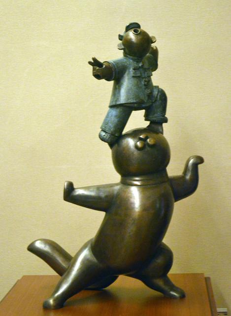 , '中国黑猫; China Black Cat,' 2014, Linda Gallery
