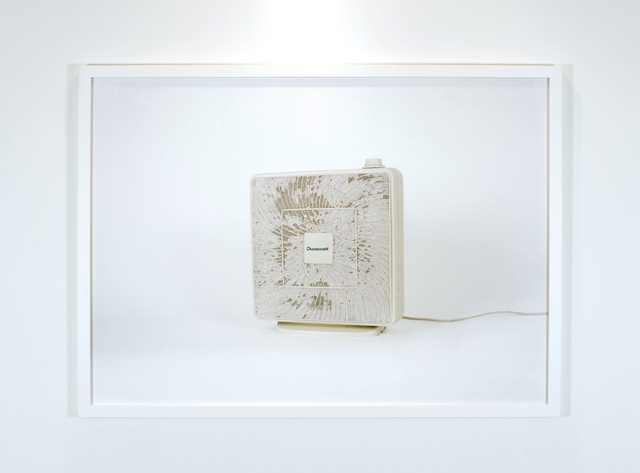 , 'Fan (Concrete Poetry),' 2014, GRIN