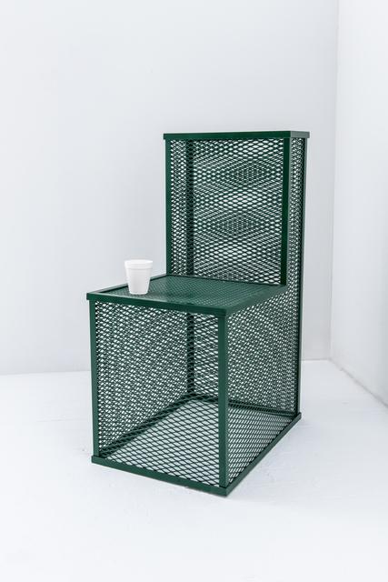 , 'Green Seat,' 2015, Southard Reid