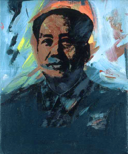 Andy Warhol, 'Mao', 1972, Joseph K. Levene Fine Art, Ltd.
