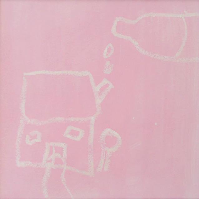 , 'Drinks on the House,' 2018, Leila Heller Gallery