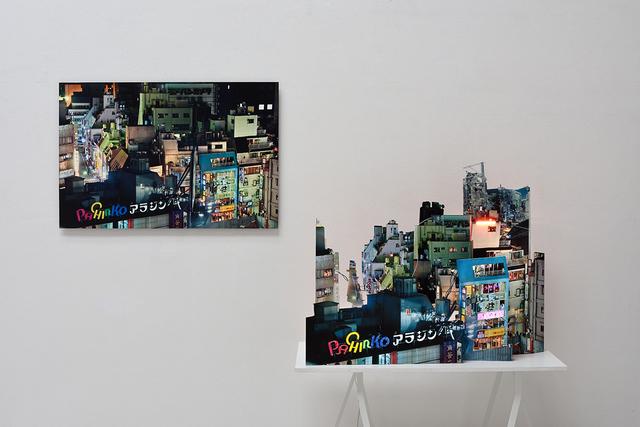 , 'Tokyo,' 2012, Studio la Città