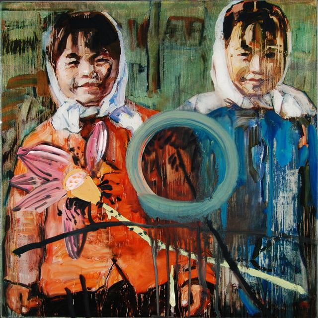 , 'Lotus Flower,' 2010, 10 Chancery Lane Gallery