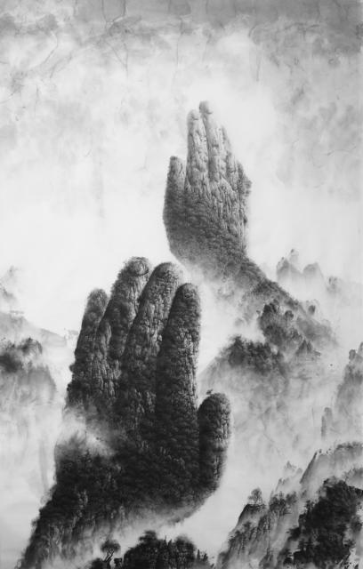 , 'From my hands ,' 2015, Galerie Dumonteil