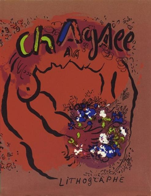 , 'Chagall Lithographe,' 1960, Wallector