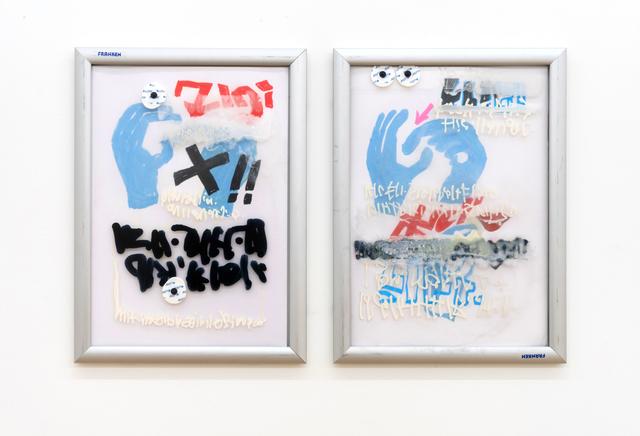 , 'Untitled (waiting room poster/municipal hospital series),' 2017, Koenig & Clinton