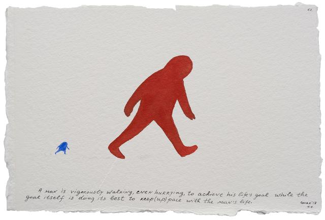 , 'Stories in Colour #67,' 2016-2017, Dvir Gallery