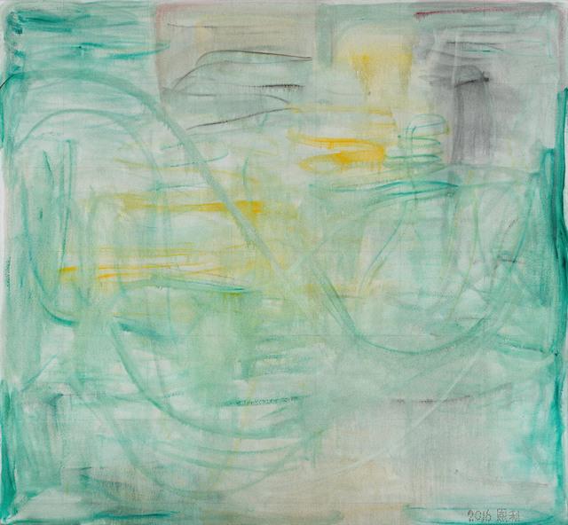 , 'Yellow-Green,' 2016, Hauser & Wirth