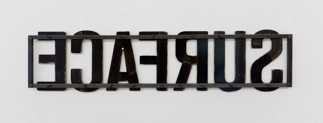 , 'surface,' 2017, Galerie Anke Schmidt