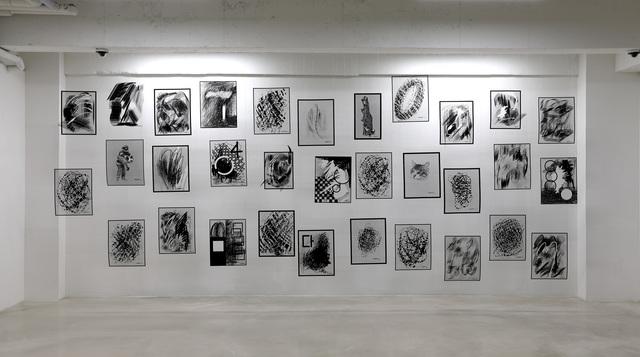 , 'Drawing-1-32,' 2017-2018, Gallery BK