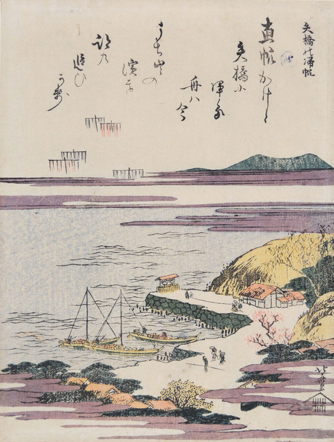 , 'Returning Boats at Yabase,' ca. 1810, Ronin Gallery