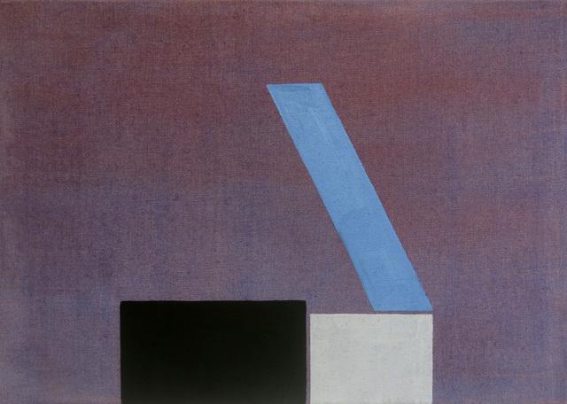, 'Concrete Factory XXXII,' 2016, Edward Thorp Gallery