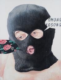 Omong Kosong (Bullshit)