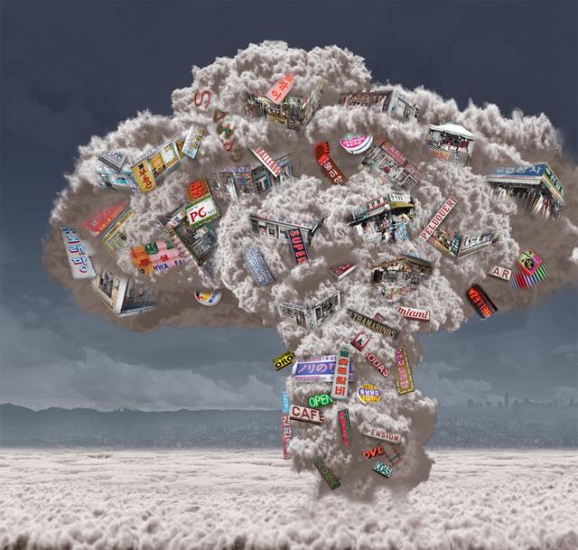 , 'Paisaje del futuro nº20,' 2011, Ansorena Galeria de Arte