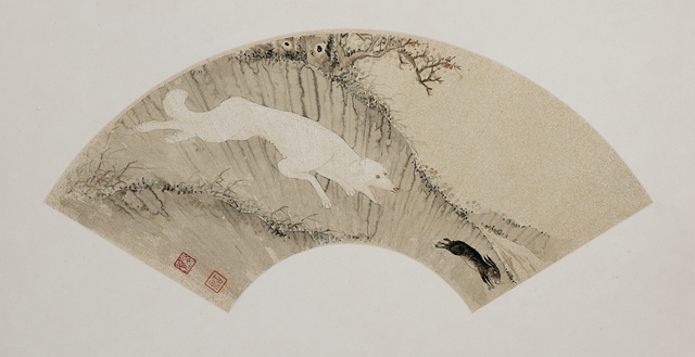 , 'Untitled,' , Art Museum of the Chinese University of Hong Kong