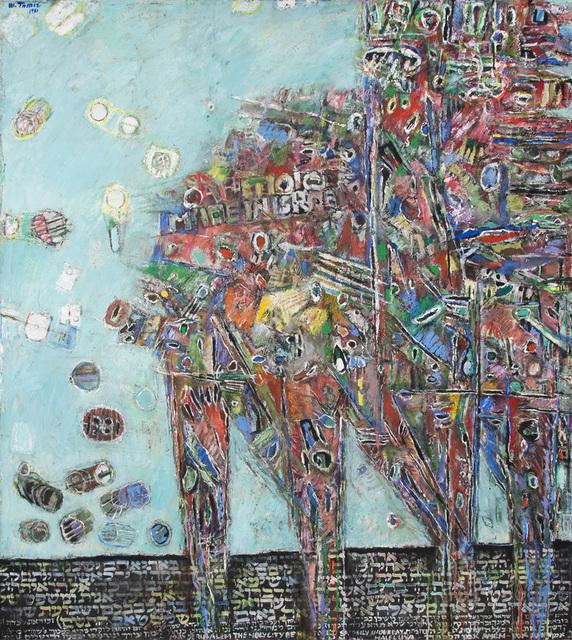 , 'Untitled,' 1981, Valley House Gallery & Sculpture Garden