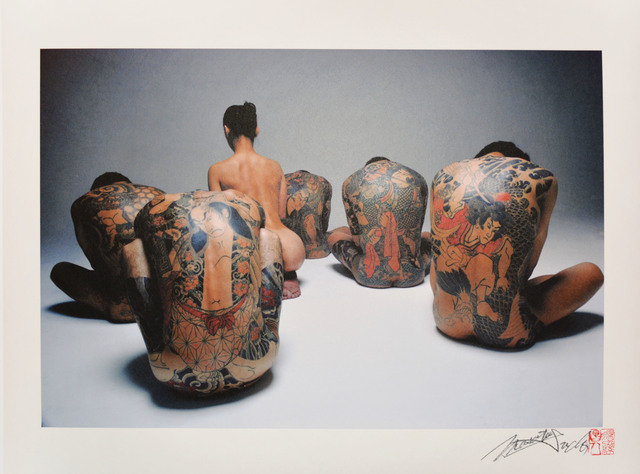 Masato Sudo, 'Shu (populace)', Ronin Gallery