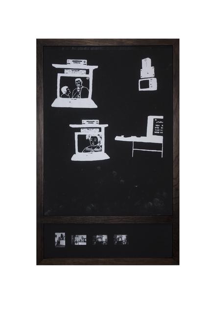 , 'Television,' 2017, Corkin Gallery