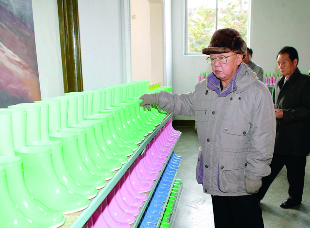 , 'Looking at Rubber Boots, from the book Kim Jong Il Looking at Things,' 2012, Museum of Contemporary Photography (MoCP)