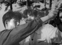 , 'Koreans, Untitled #37,' 1957, Peter Blum Gallery