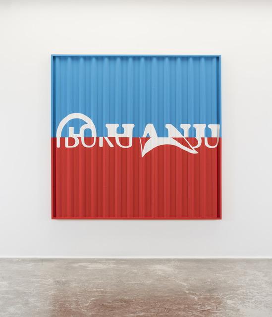 , 'Encubierta 3 ,' 2018, Galería La Cometa
