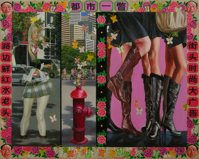 Ji Wenyu, 'Big advertisement and tap', 2008, Painting, Oil on canvas, ShanghART