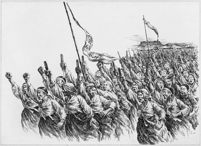 Kang Yobae, 'The Woman Divers' Demonstration Against the Japanese Administration', 1989, Hakgojae Gallery