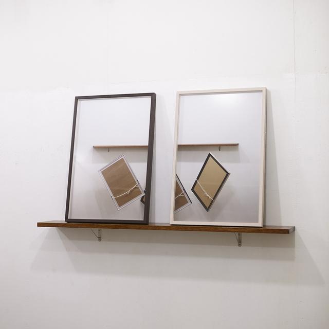 , 'Lag 4,' 2014, Aoyama   Meguro
