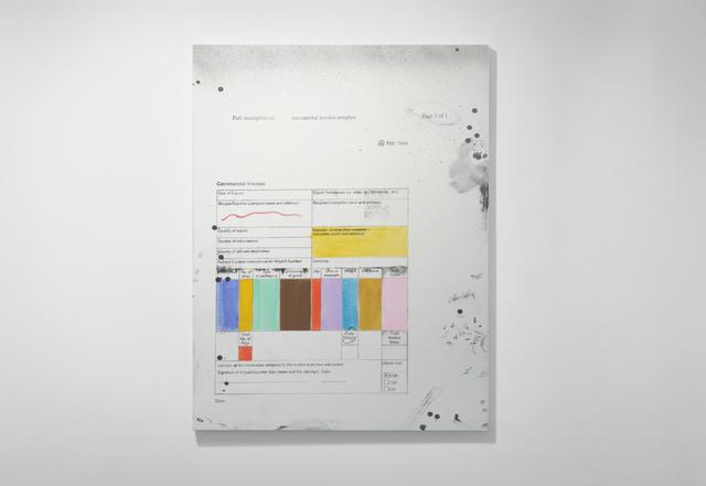 , 'Commercial Invoice,' 2016, Josée Bienvenu