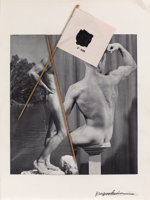 , 'Untitled,' ca. 1980, Office Baroque